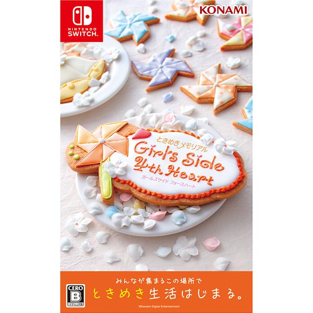 ときめきメモリアル Girl's Side 4th Heart(通常版)☆スペシャルステラセット