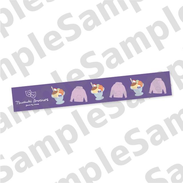 養生テープ(都築兄弟)/スタマイ文具店第二弾_23